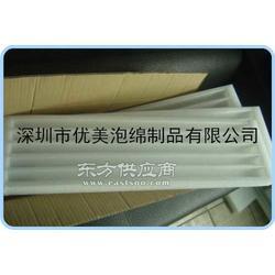 现货节能灯管珍珠棉防震包装箱图片