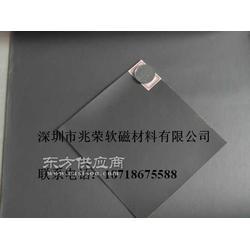 RFID射频卡吸波材料图片