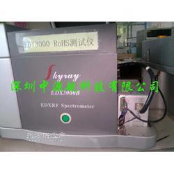 Skyray 修天瑞EDX1800/EDX1800B,EDX3000/EDX3000B专业维修国产天瑞图片