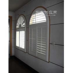 颖秀室内木质遮阳百叶窗图片
