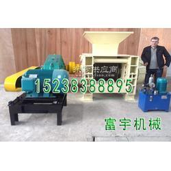 富宇干粉压球机销量第一图片