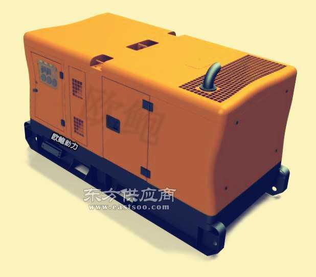 400a静音柴油发电电焊机TO400A-J图片