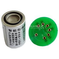 供应SGA-700-C8H8 智能型苯乙烯气体传感器模组 厂家直销图片