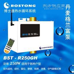热水速达器BST-R250GH博士通热水循环系统图片