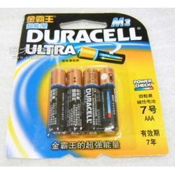 DURACELL金霸王MX2400LR03AAA 7号超能量电池图片