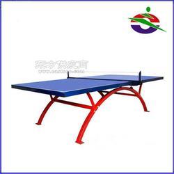 红双喜乒乓球台_乒乓球台生产厂家直销图片