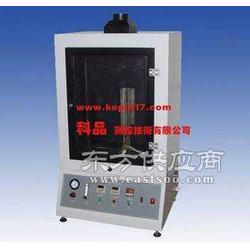 型号为KP8012A的硬质泡沫塑料垂直 水平燃烧试验机图片