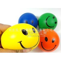 供应PU笑脸球PU玩具球压力球笑脸球PU发泡球图片