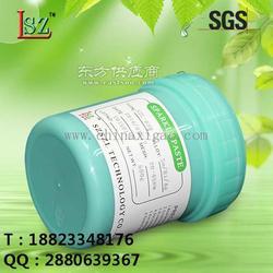 中温无铅锡膏含1个银报价,无铅锡膏成分Sn/Bi/Ag图片