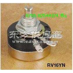 单圈碳膜电位器RV16YN20S电位器图片