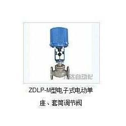 龙达ZDLPM型电子式电动单座套筒调节阀心动图片