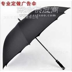 长柄直杆创意超大高尔夫晴雨伞广告礼品订制定做伞图片