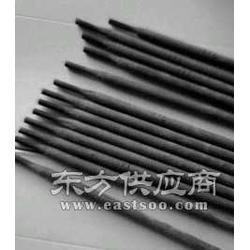 碳化钨耐磨焊条厂家图片