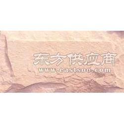 高粱红蘑菇石厂家直销图片