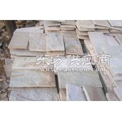供应黄木纹蘑菇石图片