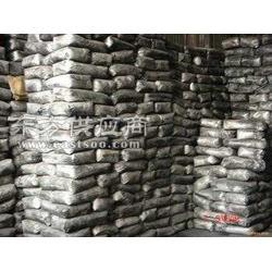 中色素碳黑生产厂家图片