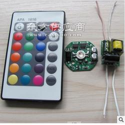 pcb电路板设计方案开发图片