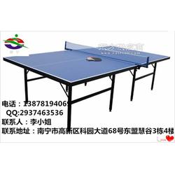 最便宜的乒乓球台一张要多少钱图片