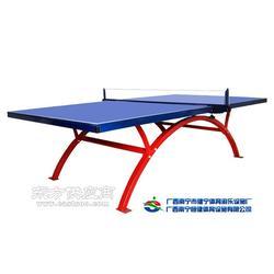 室外的乒乓球台多少钱一张图片