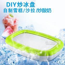 mini咪呢炒酸奶机炒冰机炒冰盘家用0度电冰激淋魔术师炒雪糕机图片