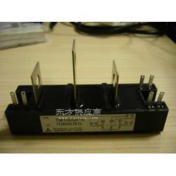 供应原装三菱可控硅TM400DZ-24图片