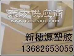 高强度PEEK板材 进口聚醚醚铜