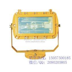 防爆BFC8100-J250泛光灯BFC8100-J250海洋王图片