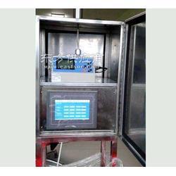 PM2.5粉尘在线监测系统图片