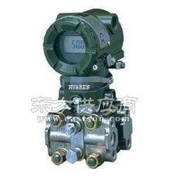 华仁430A压力变送器图片