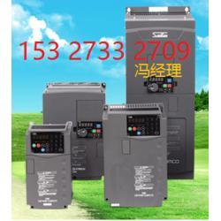 VM06-0022-N4三垦变频器 黑 龙  江 三垦变频器SAMCO-VM06批发