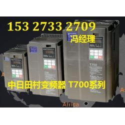 田村变频器22KW安装调试 武 汉 田村变频器 日本合资品牌图片