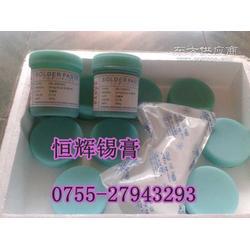 优质锡膏供应厂家优势供应图片