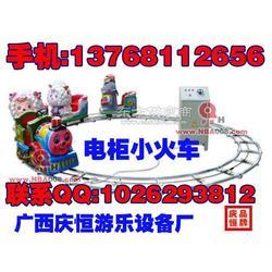 220V电柜轨道火车儿童轨道小火车相关企业信息图片