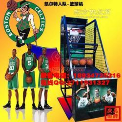 游戏厅篮球机哪里有卖 NBA投篮机多少钱一台图片