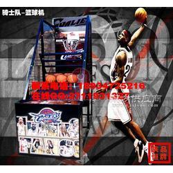 计分投篮机室内投篮机多少钱一台 哪里有卖篮球机图片