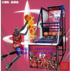 篮球机投篮机多少钱一台 哪里有卖摇摆投篮机图片