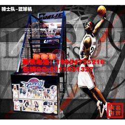 迷你投篮机科比投篮机哪里有卖 多少钱一台篮球机图片