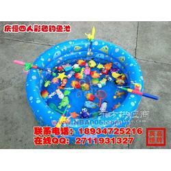 哪里有卖充气钓鱼池 儿童游乐钓鱼玩具 钓鱼池玩具图片