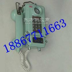 供应kth-33本安型防爆电话机图片
