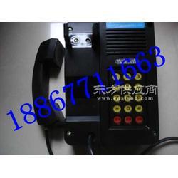 KTH-8井下安全型自动电话机图片