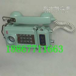 KTH33煤矿用防爆电话机图片