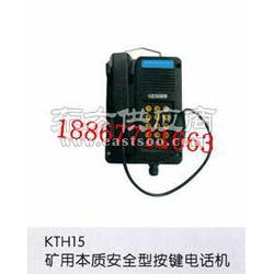 KTH15电话机厂家图片