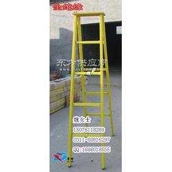 绝缘人字梯玻璃钢绝缘梯3米绝缘人字梯图片