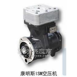 陕汽重卡西康385马力油底壳垫3401290打气泵图片