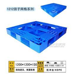 供应塑料托盘图片