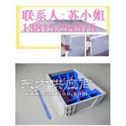 碎纸机纸筒箱 中空板玻璃瓶托图片
