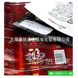 供应英国API 颜料箔 烫金纸 电化铝 烫印膜图片
