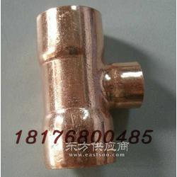 紫铜三通 T型铜三通 等径铜三通 中小三通图片