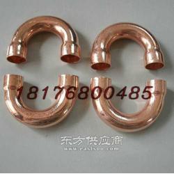 专业生产紫铜弯头 180度U弯头 小U弯图片