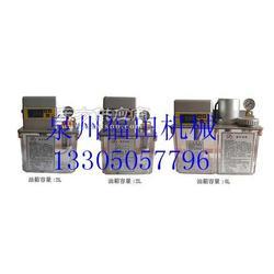 电动黄油泵-电动油脂泵图片
